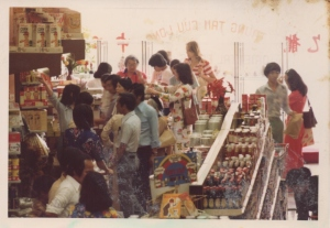 Photograph provided by Family Business Owners in Little Saigon